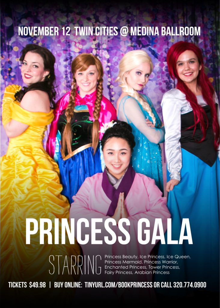 Princess Gala